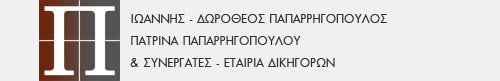 Paparigopoulos.gr